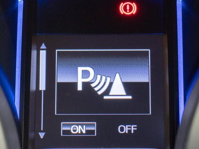 ★クリアランスソナー(前後コーナーセンサー)が付いています!フロント&リアにセンサーがあり、障害物に近づくと警告音が鳴り、更にはマルチ画面上にも表示されます!すごく便利な人気装備です!!
