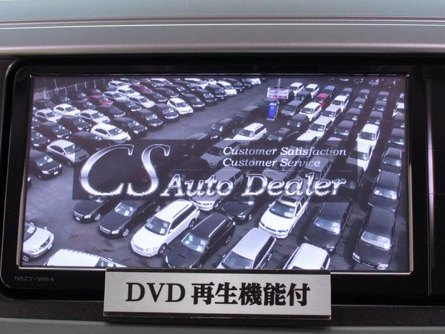 ★DVDビデオの再生が出来ます!!お好きなDVDを再生しながら、同乗者様と楽しい時間をお過ごし下さい!!画質も良くご満足頂けると思います!!