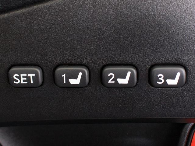 高級車ならではの装備!シートメモリー完備してます!お好みのドライビングポジションを記憶させる事が可能です!