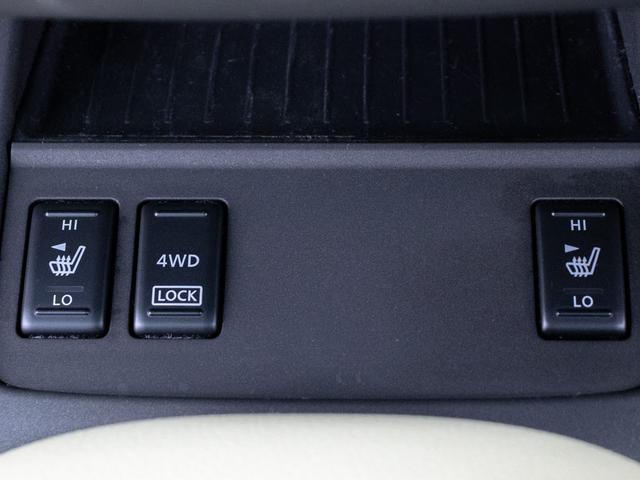 250XV FOUR サンルーフ BOSE 本革 HDDナビ(8枚目)