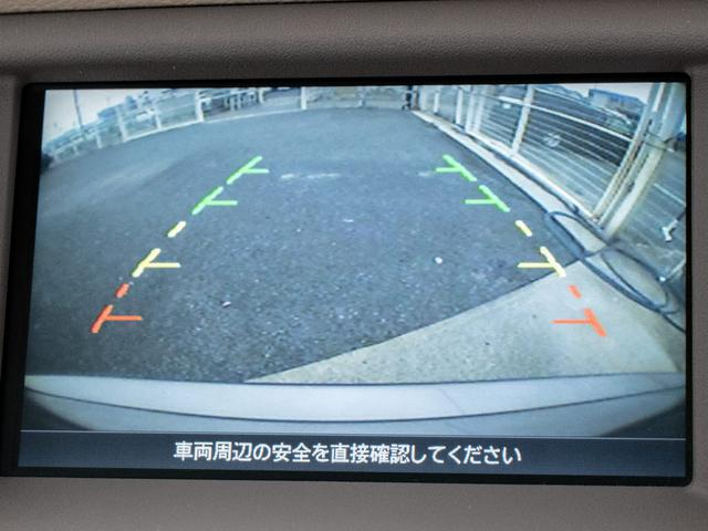 250XV FOUR サンルーフ BOSE 本革 HDDナビ(9枚目)