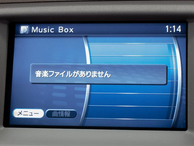 250XV FOUR サンルーフ BOSE 本革 HDDナビ(11枚目)