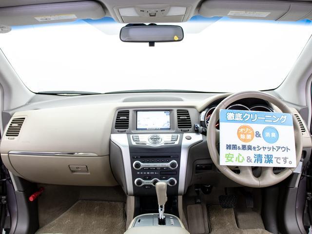 250XV FOUR サンルーフ BOSE 本革 HDDナビ(12枚目)