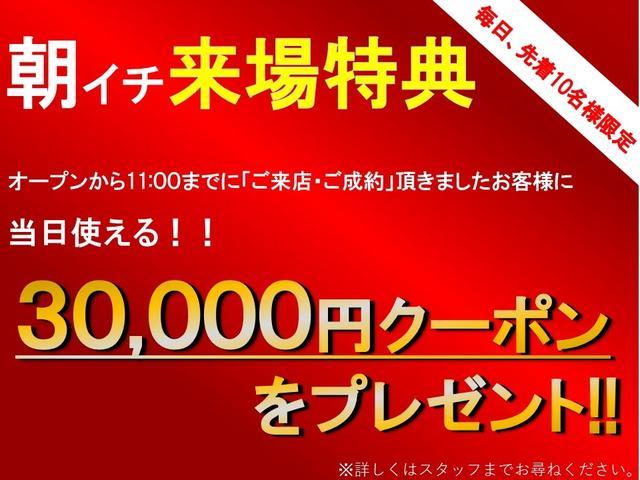 240G-L アルカンターラ プライムVer 電動リアゲート(2枚目)