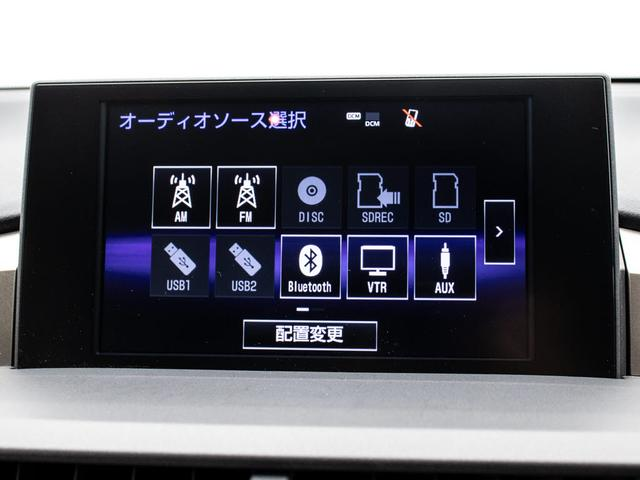 NX300h バージョンL 赤革シート SDナビ 地デジ(5枚目)
