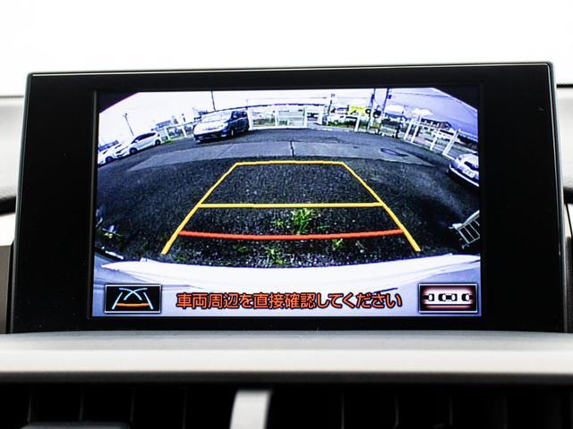 NX300h バージョンL 赤革シート SDナビ 地デジ(6枚目)