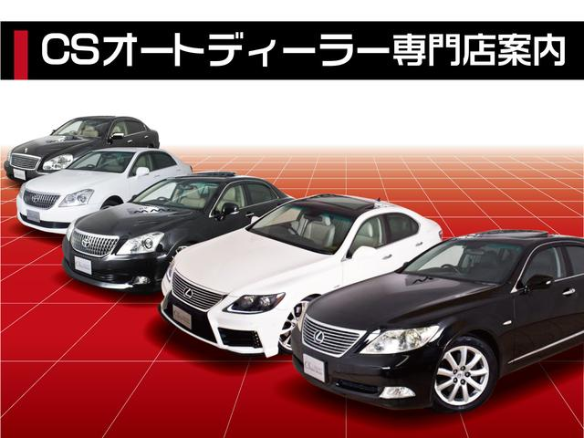 「トヨタ」「ハリアー」「SUV・クロカン」「埼玉県」の中古車37