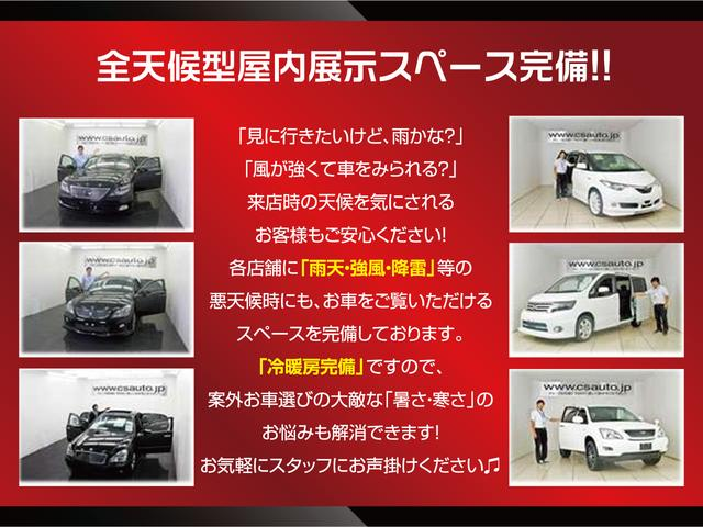 「トヨタ」「ハリアー」「SUV・クロカン」「埼玉県」の中古車40