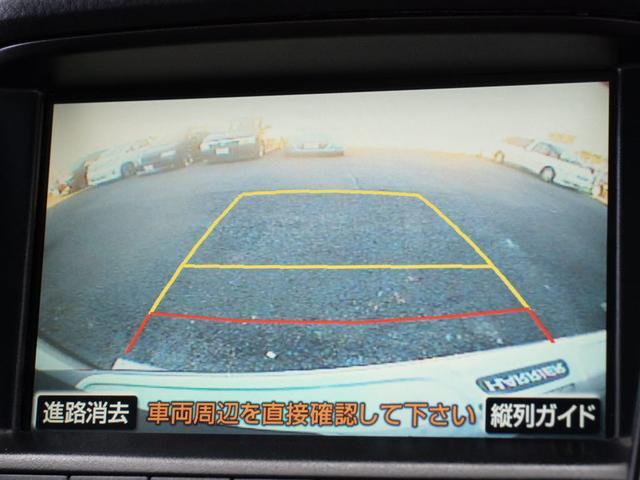 「トヨタ」「ハリアー」「SUV・クロカン」「埼玉県」の中古車11