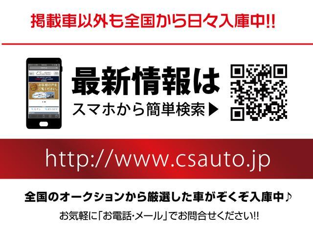 「トヨタ」「ハリアー」「SUV・クロカン」「埼玉県」の中古車23