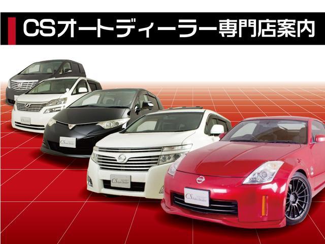 「トヨタ」「ハリアー」「SUV・クロカン」「埼玉県」の中古車31