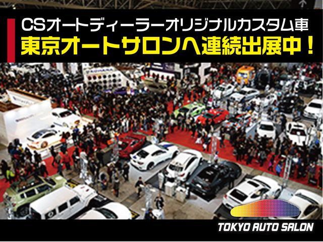 「トヨタ」「ハリアー」「SUV・クロカン」「埼玉県」の中古車38