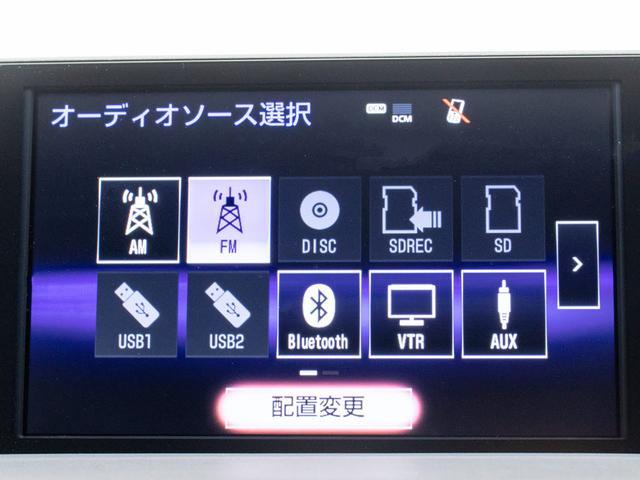 Bluetooth対応!お手持ちのスマートフォンなどから無線で音楽を飛ばし、お好みの音楽を再生出来る大変便利な機能です!