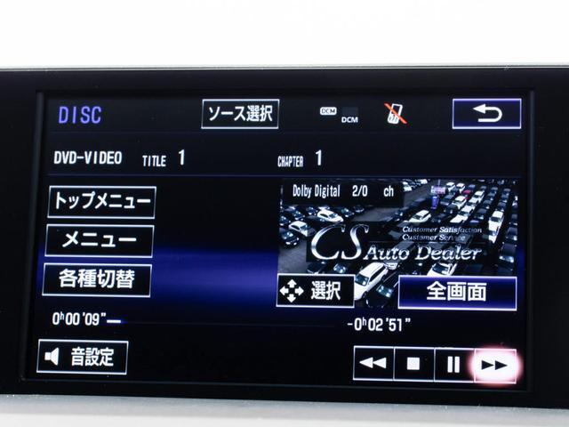 純正SDマルチナビゲーション!最先端のリモートタッチコントーラー!ナビ画面に触る事なく、ナビ操作が可能となります!CD・DVD再生・CD録音機能・地デジ機能搭載!