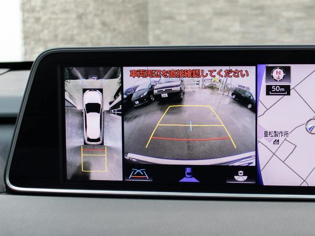 RX200t Fスポーツ 黒本革冷暖房シート/レクサスセーフティーシステム/レーダークルーズ/衝突被害軽減ブレーキ/操舵支援機能/ATハイビーム/全方位上空カメラ/Bluetooth音楽/Blu-ray再生(7枚目)