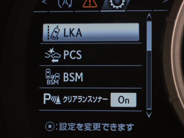 RX200t Fスポーツ 黒本革冷暖房シート/レクサスセーフティーシステム/レーダークルーズ/衝突被害軽減ブレーキ/操舵支援機能/ATハイビーム/全方位上空カメラ/Bluetooth音楽/Blu-ray再生(16枚目)