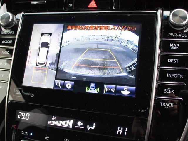 プレミアム アドバンスドパッケージ 4WD/黒H革シート/JBLサウンド/パノラミックビューモニター/レーダークルーズ/衝突被害軽減ブレーキ/パワーバックドア/純正SDナビ/フルセグ/障害物センサー(5枚目)