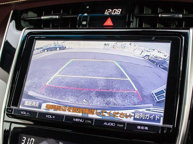 プレミアム 1オーナー/モデリスタフルエアロ/サンルーフ/黒H革/パワーバックドア/バックカメラ/操舵支援機能/ATハイビーム/クルーズコントロール/障害物センサー/Bluetooth音楽(20枚目)