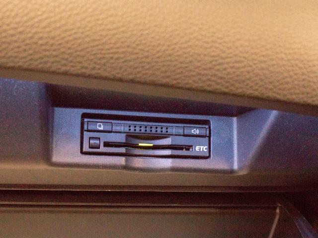 プレミアム アドバンスドパッケージ JBLサウンド/サンルーフ/黒H革シート/パノラミックビューモニター/メーカーSDナビ/レーダークルーズ/プリクラッシュセーフティ/パワーバックドア/LDA/パワーシート/ATハイビーム/LEDライト(30枚目)
