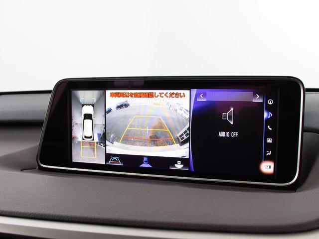 RX450h バージョンL サンルーフ/濃茶本革/三眼LEDライト/ワンオーナー/全周囲カメラ/セーフティーセンス/パワーバックドア/メーカーマルチSDナビ/冷暖房シート/レーダークルーズ/プリクラッシュ/LKA/BSM/HUD(6枚目)