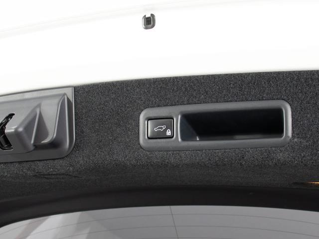 RX450h バージョンL サンルーフ/濃茶本革/三眼LEDライト/ワンオーナー/全周囲カメラ/セーフティーセンス/パワーバックドア/メーカーマルチSDナビ/冷暖房シート/レーダークルーズ/プリクラッシュ/LKA/BSM/HUD(23枚目)