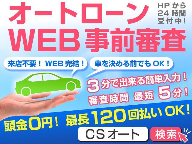 RX450h Fスポーツ 本革シート/サンルーフ/パノラミックビューモニター/パワーバックドア/メーカーSDナビ/Blu-ray再生/パワーシート/シートヒーター/エアシート/ETC2.0/レーダークルーズ/プリクラ/4WD(23枚目)