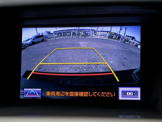 RX450h バージョンL 現行Fスポーツタイプ/黒本革シート/サンルーフ/4WD/パワーバックドア/冷暖房シート/パワーシート/サイド&バックカメラ/フルセグ/LEDヘッドライト/ETC/ステアリングヒーター(20枚目)
