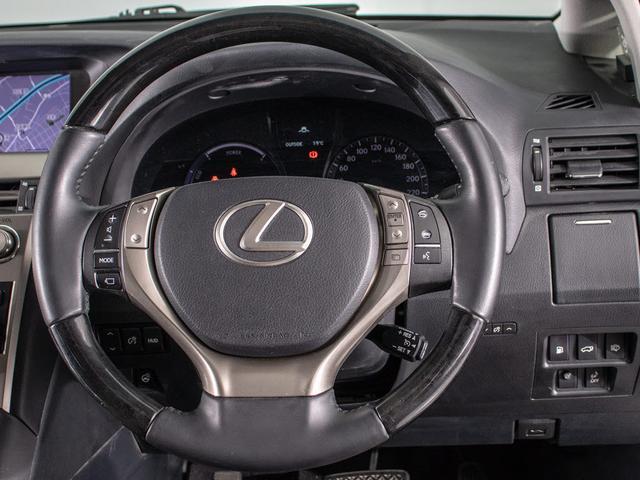 RX450h バージョンL 現行Fスポーツタイプ/黒本革シート/サンルーフ/4WD/パワーバックドア/冷暖房シート/パワーシート/サイド&バックカメラ/フルセグ/LEDヘッドライト/ETC/ステアリングヒーター(26枚目)