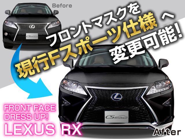 RX450h Fスポーツ 黒本革シート/パワーバックドア/メーカーHDDナビ/サイド&バックカメラ/LEDヘッドライト/パワ-シート/シートヒーター/ETC/4WD/クルーズコントロール/ヘッドアップディスプレイ(3枚目)