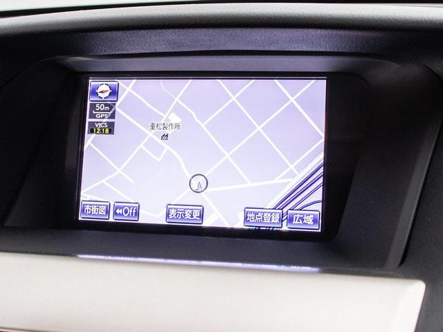 RX450h Fスポーツ 黒本革シート/パワーバックドア/メーカーHDDナビ/サイド&バックカメラ/LEDヘッドライト/パワ-シート/シートヒーター/ETC/4WD/クルーズコントロール/ヘッドアップディスプレイ(7枚目)