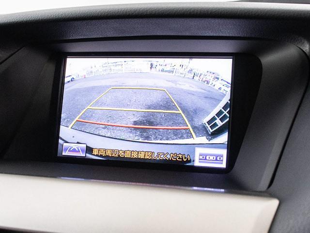 RX450h Fスポーツ 黒本革シート/パワーバックドア/メーカーHDDナビ/サイド&バックカメラ/LEDヘッドライト/パワ-シート/シートヒーター/ETC/4WD/クルーズコントロール/ヘッドアップディスプレイ(28枚目)