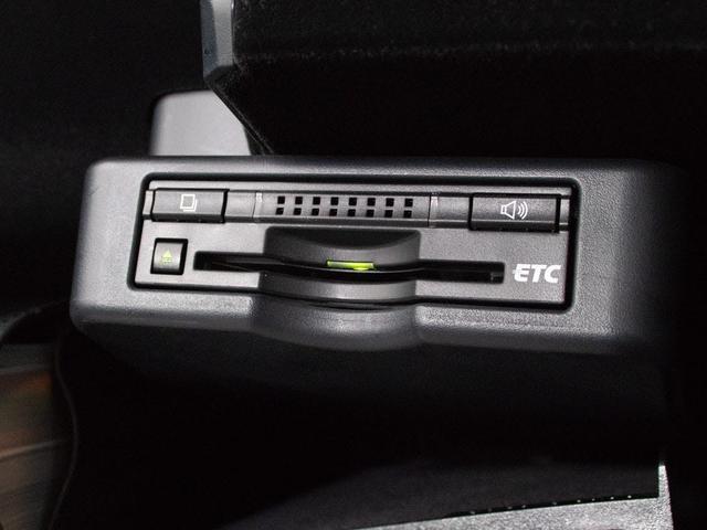 RX450h Fスポーツ 黒本革シート/パワーバックドア/メーカーHDDナビ/サイド&バックカメラ/LEDヘッドライト/パワ-シート/シートヒーター/ETC/4WD/クルーズコントロール/ヘッドアップディスプレイ(30枚目)