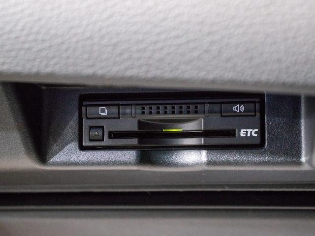 プレミアム BMW純正色ハバナメタリック/新品22インチアルミ/黒H革/パワーバックドア/レーダークルーズ/プリクラッシュ/ICS/LEDヘッドライト/純正SDナビ/バックカメラ/ETC/LDA/オートハイビーム(30枚目)