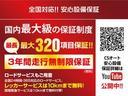 トヨタ ハリアー 240G 後期 HDDマルチ ブラックインテリア 禁煙