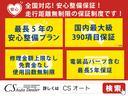 RX450h Fスポーツ 本革シート/サンルーフ/パノラミックビューモニター/パワーバックドア/メーカーSDナビ/Blu-ray再生/パワーシート/シートヒーター/エアシート/ETC2.0/レーダークルーズ/プリクラ/4WD(2枚目)