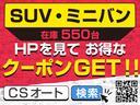 後期型/禁煙/ALPINE BIG-X9型ナビ/サンルーフ/黒H革シート/レーダークルーズ/プリクラッシュセーフティ/LDA/パワーバックドア/LEDヘッドライト/ATハイビーム/ETC/パワーシート(18枚目)