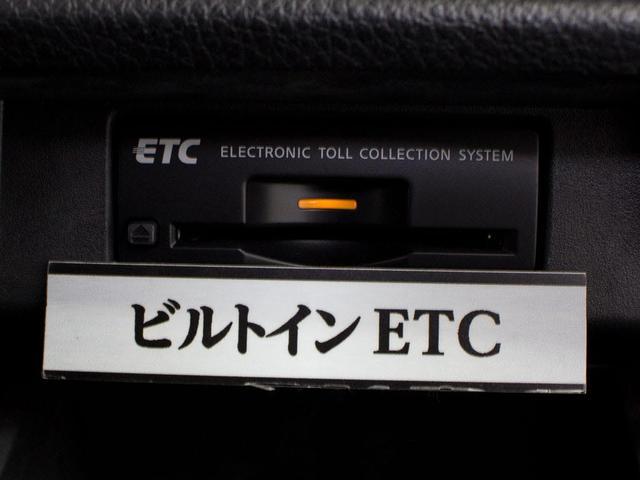 日産 エルグランド 250ハイウェイスター HDD Aビュー DTV Cソナー