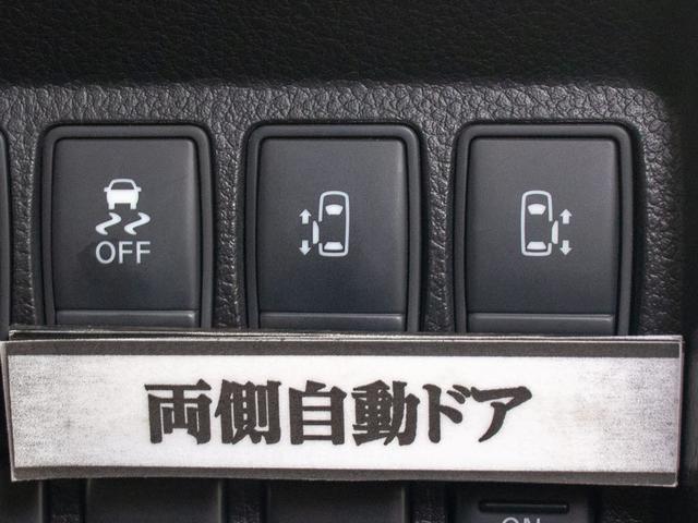 ★両側パワースライドドア搭載!!簡単レバー操作で開閉可能!運転席に乗りながらでもスイッチ一つでドア開閉からバックドアトランク開閉が可能となります!