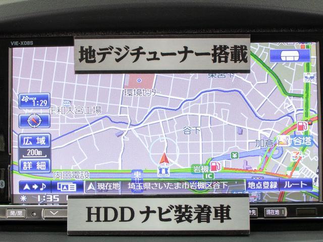 ★HDDナビが装備されています!操作も簡単!見やすい!