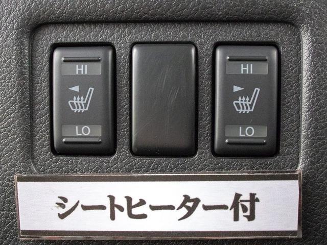 前席にはシートヒーターも付いております!冬には重宝する装備です!