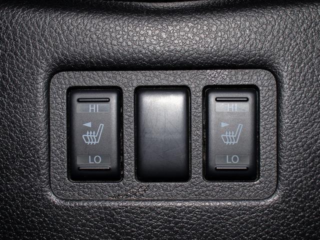 前席にはシートヒーターも付いております!座面を好みの温度に調整する事が出来る、冬には重宝する装備です!
