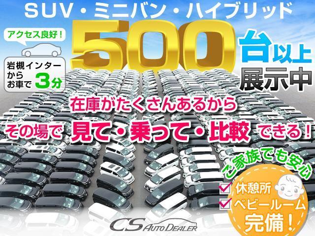 ディーラーオプションのHDDナビゲーション装備!CD・DVD再生・CD録音機能・地デジ機能搭載!