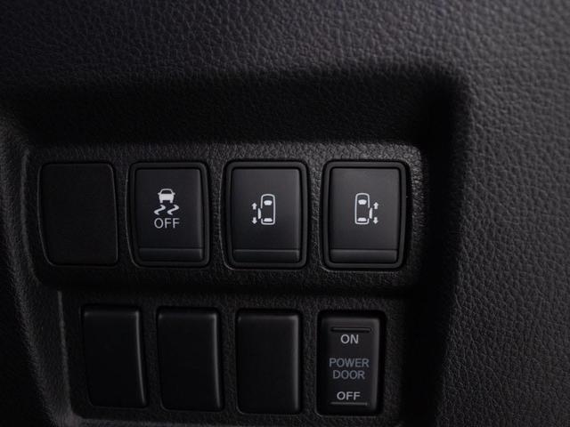 250ハイウェイスター 禁煙/新品黒本革/ツインサンルーフ/メーカーナビ/両側電動スライドドア/アラウンドビューモニター/クルーズコントロール/障害物センサー/ETC/AC100V電源(5枚目)