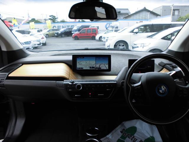 「BMW」「BMW i3」「コンパクトカー」「埼玉県」の中古車8