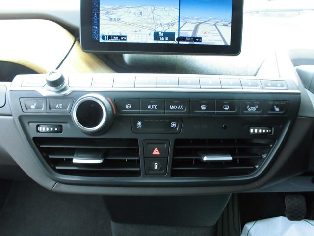 「BMW」「BMW i3」「コンパクトカー」「埼玉県」の中古車10