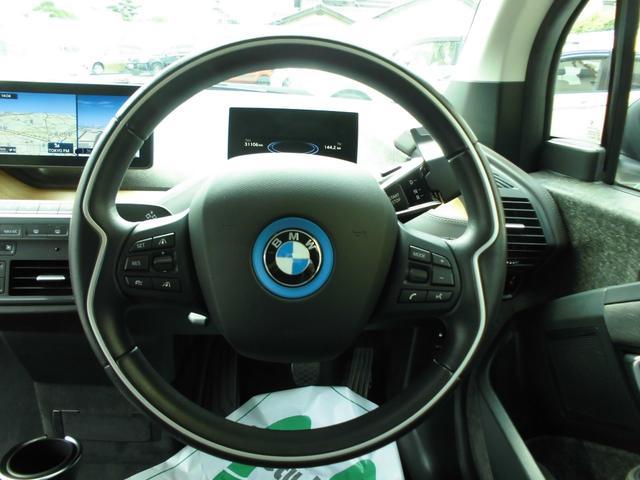 「BMW」「BMW i3」「コンパクトカー」「埼玉県」の中古車11