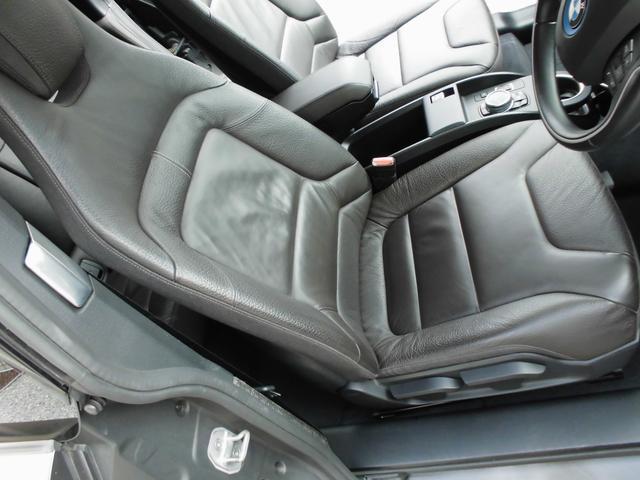 「BMW」「BMW i3」「コンパクトカー」「埼玉県」の中古車14