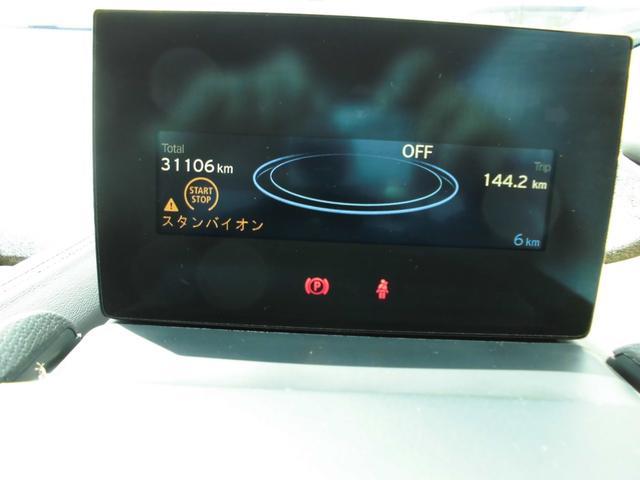 「BMW」「BMW i3」「コンパクトカー」「埼玉県」の中古車21