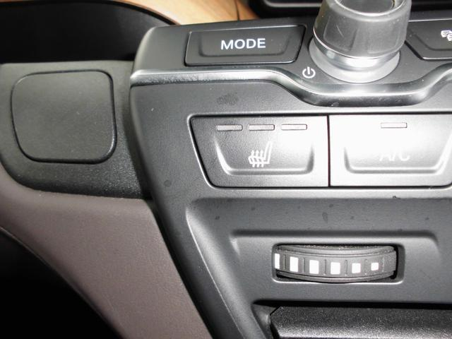 「BMW」「BMW i3」「コンパクトカー」「埼玉県」の中古車30