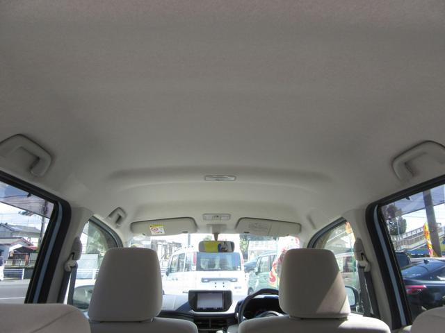 L ワンセグ キーレス 禁煙 ID車両 保証付 軽自動車(17枚目)